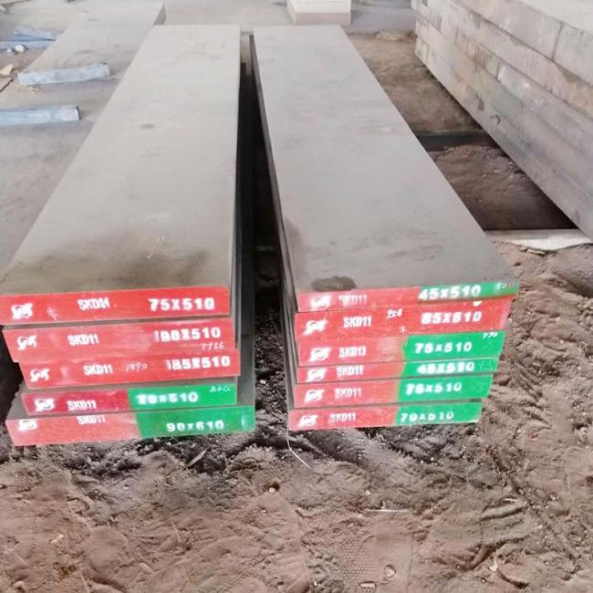 Hot Work Steel