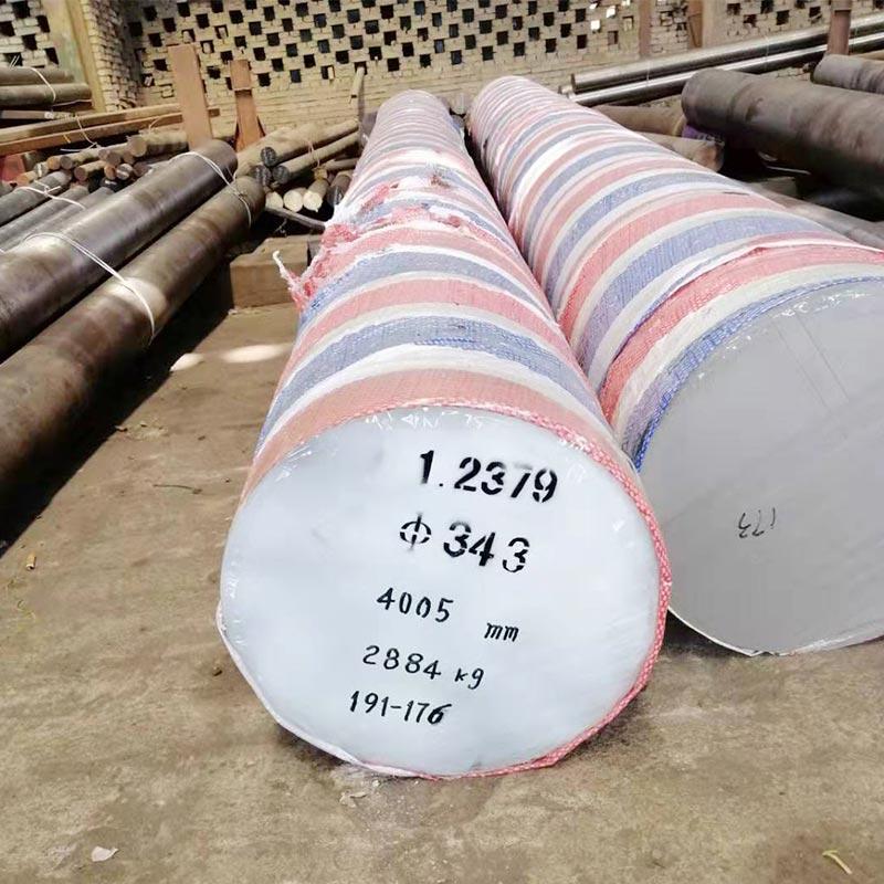 D2/1.2379/ SKD11 Cold Work Tool Steel Plates / Bars / Sheet / Forgings