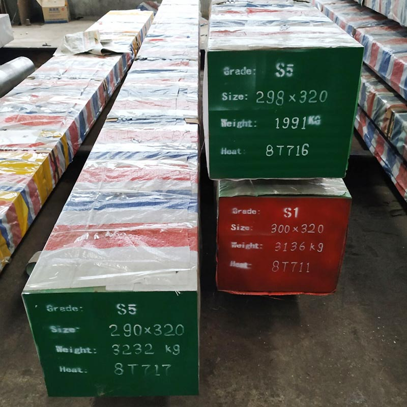 S5 Cold Work Tool Steel Plates / Bars / Sheet / Forgings