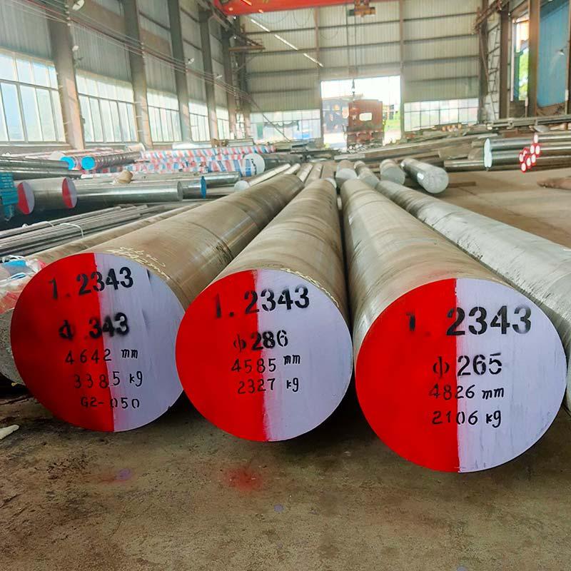H11 / 1.2343 Hot Work Tool Steel