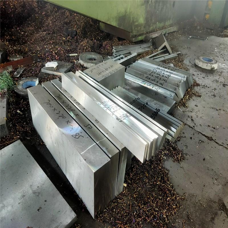 GCr15/52100/SUJ2 Bearing Steel Plates